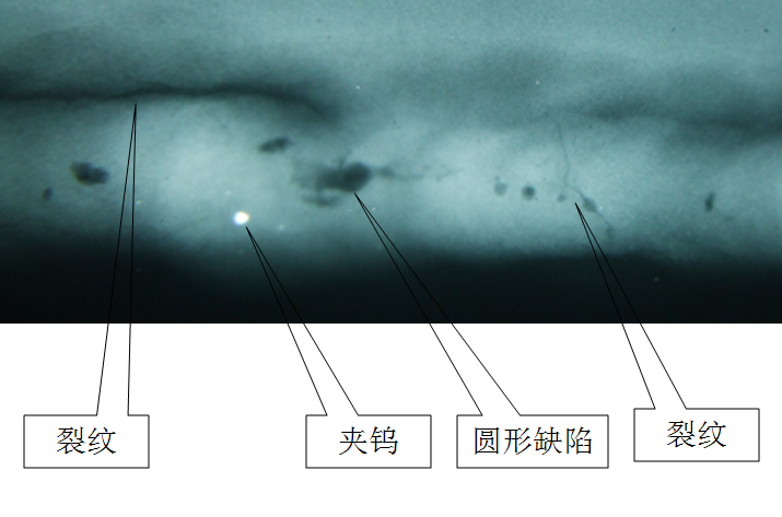 焊缝裂纹影像
