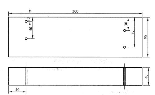 铝合金超声波检测1号试块