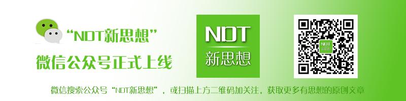 """曹智的无损检测博客官方微信公众号""""NDT新思想"""""""