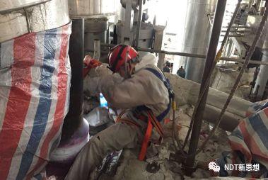高压缸进汽插管焊缝渗透检测