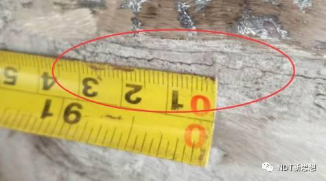 磁粉检测伪裂纹