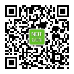 NDT新思想微信公众号二维码