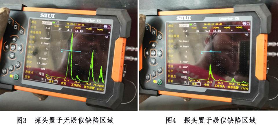 钢板超声检测底面反射波